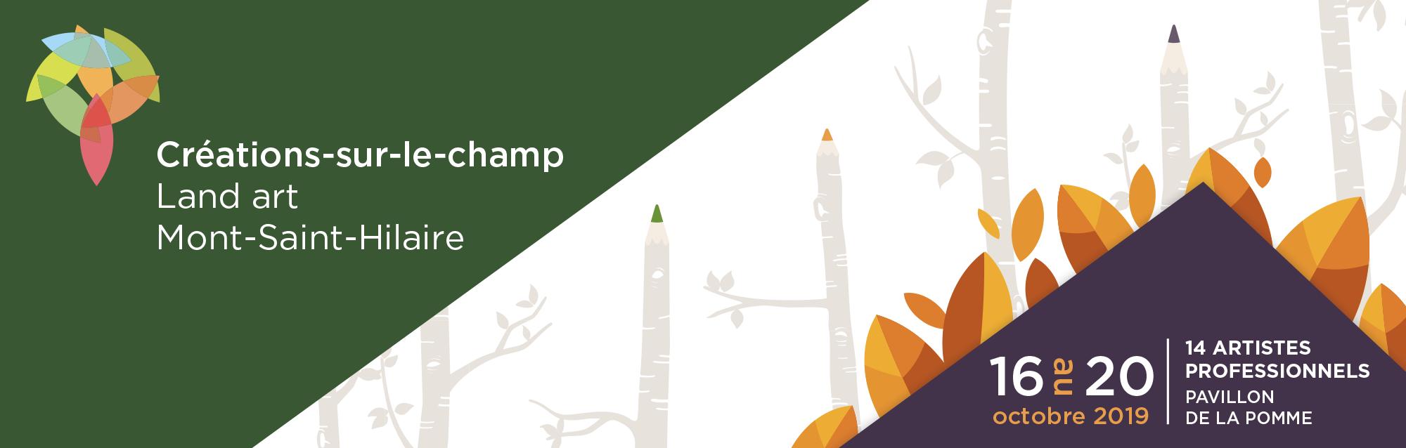 Créations-sur-le-champ / Land art Mont-Saint-Hilaire : l'événement phare de l'automne!